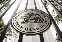 Photo of RBI Booster: Rate Cut Expected Even As Inflation Soars