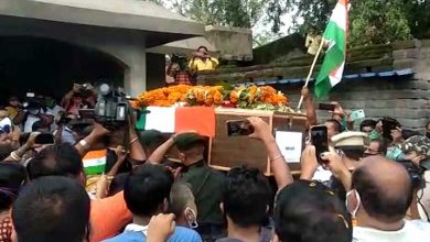 Photo of Mortal Remains Of Odia Bravehearts Reach Home Ahead Of Final Rites