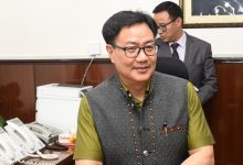 Photo of Rijiju Urges States To Identify Infra For KISCE