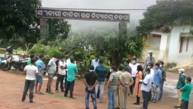 Photo of Youth Commits Suicide At COVID Care Centre In Kandhamal