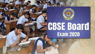 Photo of CBSE To Declare Class 10 & 12 Board Exam Results By Mid July