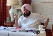 Photo of Centre Forcing Farm Laws On Nation: Punjab CM