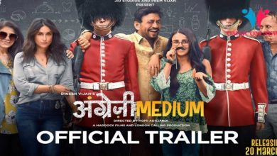 Photo of Irrfan & Kareena Upcoming Movie Angrezi Medium Official Trailer Release On 20 March