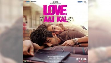 Photo of 'Love Aajkal' Crosses Over Rs 12 cr On Day 1