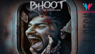 Photo of 'Bhoot Part One: The Haunted Ship' Sinks Under Cliches