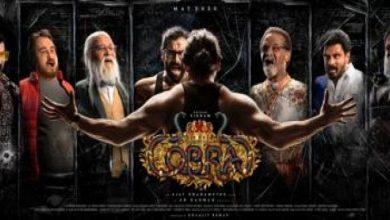 Photo of Vikram Dons Seven Looks In Upcoming Film 'Cobra'