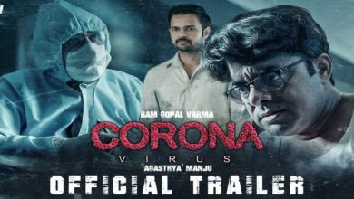 Photo of 'Coronavirus': Ram Gopal Varma Releases Trailer Of His Latest