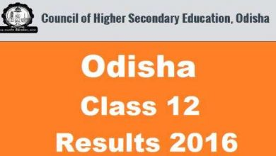 Photo of Odisha CHSE results to be declared on 1st June