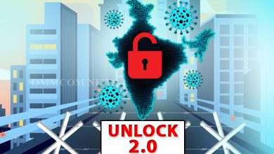 Photo of Unlock 2.0: Schools, Colleges Closed Till July 31, Night Curfew From 10 PM To 5 AM