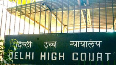 Photo of Sero Surveillance-4 Reports Not To Be Leaked Before Next Hearing: Delhi HC