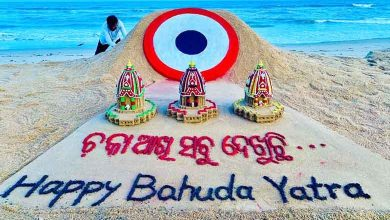 Photo of Bahuda Yatra: Watch Sand Art By Sudarsan Pattnaik At Puri Beach