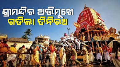 Photo of Bahuda Yatra: Chariots Roll Towards Srimandir