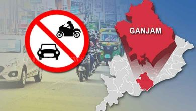 Photo of No Vehicles To Ply In Ganjam Till July 31