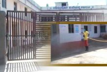 Photo of Khurda Municipality Office Sealed After Staff, Son Test COVID-19 Positive
