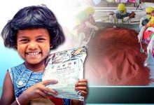 Photo of Odisha: Now Ragi Laddus For Pre-School Children In Keonjhar District