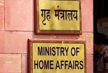 Photo of Human Rights Not An Excuse To Defy Law: MHA To Amnesty International