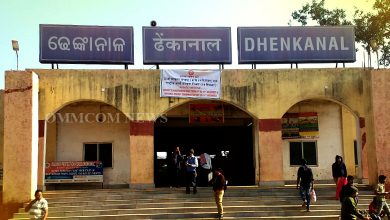 Photo of Odisha: Weekend Shutdown Announced In Dhenkanal Dist To Contain COVID Spread