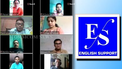 Photo of First Ever Webinar Of English Support Ends For A New Beginning