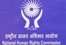 Photo of NHRC Asks J&K, Ladakh To Inform About Custodial, Encounter Deaths