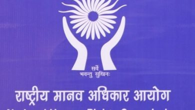 Photo of Set Up Helpline To Address Problems Of LGBTQ Community: NHRC To Govt