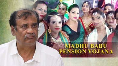 Photo of Transgenders Included Under Madhu Babu Pension Yojana: Odisha Min