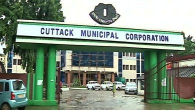Photo of Odisha: CMC Urges People To Refrain From Visiting Its Office