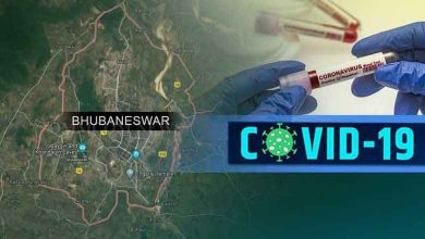 Photo of 20 Quarantine Cases Among 24 New COVID-19 Detections In Bhubaneswar