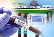 Photo of 59 Out Of 81 COVID-19 Cases In Cuttack Are From CMC Area