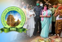 Photo of BMC Seeks Legal Action On Violation Of Lockdown Norms By MP Aparajita Sarangi