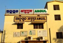 Photo of COVID-19 In Odisha: Angul District Shutdown On Weekends In July