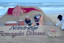 Photo of Sandy Tribute To Lord Jagannath Ahead OF Niladri Bije