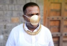 Photo of Meet The Maharashtra Man With The COVID-19 Golden Mask