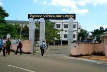 Photo of Odisha Appoints Two Spl ADMs In Ganjam For COVID Management