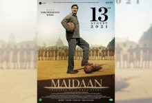 Photo of Ajay Devgn's 'Maidaan' To Release In Theatres On August 13 Next Year