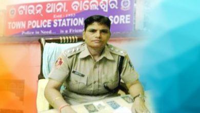 Photo of Balasore Town PS IIC Goes 'Missing'After Vigilance Nets SI