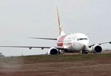 Photo of Air India Plans To Institute 60% Pay Cut For Pilots: Unions Allege
