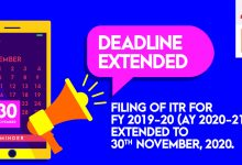 Photo of ITR Filing Deadline For FY 2019-20 Extended To November 30