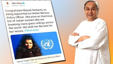 Photo of Odisha CM Congratulates UN Policy Advisor Baisali Mohanty