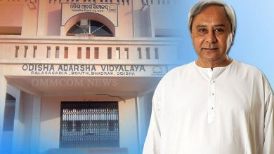Photo of Naveen Patnaik Praises Odisha Adarsha Vidyalayas For Imparting Quality Education In Challenging Times