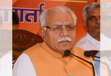 Photo of Haryana CM Opens 98 Exercise Centres