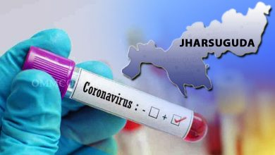 Photo of Odisha: Compulsory Institutional Quarantine Orders Issued In Jharsuguda