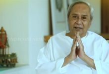 Photo of Discipline & Sacrifice During Rath Yatra Shows The Way To Fight COVID-19: Naveen Patnaik