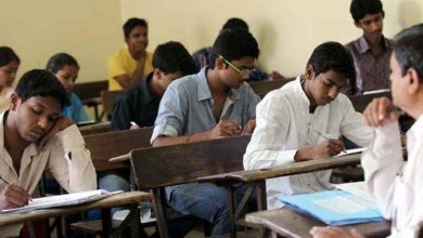 Photo of MHA Okays Exams In Universities, Institutions