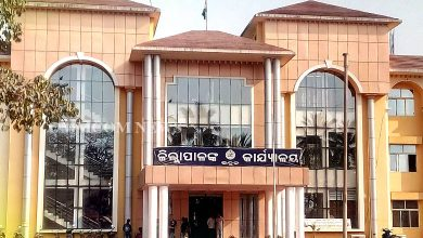 Photo of COVID-19 In Odisha: Weekend Shutdown Ordered In Bhadrak District
