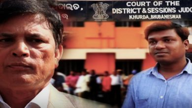 Photo of Sex Video Scandal: Odisha NSUI President, News Portal Proprietor Appear Before Court For Hearing