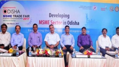 "Photo of Seminar On ""Developing MSME Sector in Odisha"" Held"