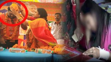 Photo of BJP Claims Championing Women Cause, But Look Who Is Being Inducted Into The Party