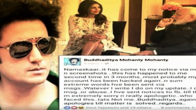 Photo of Priyanka Chopra's Dress Controversy Puts Ollywood Actor In Trouble