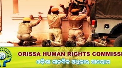 Photo of OHRC Seeks Report Over Four Home Guards Knelt Down In Baripada