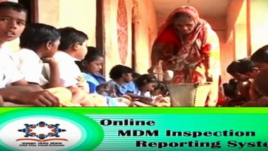 Photo of Online Monitoring System To Streamline Further Mid Day Meal In Odisha: State Nodal Officer